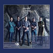 Lithium8s - دانلود آلبوم جدید گروه 10:10 به نام لیتیوم