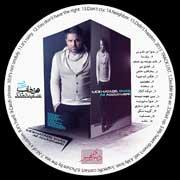 Ali Abdolmaleki 3s - دانلود آلبوم جدید علی عبدالمالکی به نام مخاطب خاص