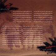 Alireza Assar2s - دانلود آلبوم علیرضا عصار به نام بازی عوض شده