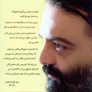 Alireza Assar2s - دانلود آلبوم علیرضا عصار به نام نهان مکن