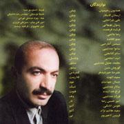 Alireza%20Eftekhari%202s - دانلود آلبوم علیرضا افتخاری به نام خداحافظ