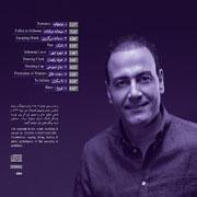 Alireza Ghorbani14s - دانلود آلبوم جدید علیرضا قربانی به نام فروغ
