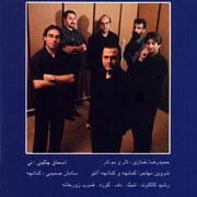 Alireza Ghorbani   Ghafe Eshgh 2s - دانلود آلبوم علیرضا قربانی به نام قاف عشق