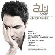 Amin Habibi3s - دانلود آلبوم امین حبیبی به نام تلخ