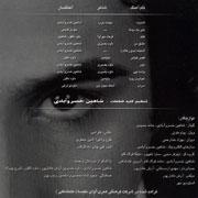 Behnam%20Alamshahi%202s - دانلود آلبوم بهنام علمشاهی به نام یه دنده