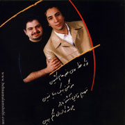 Behnam%20Alamshahi%203s - دانلود آلبوم بهنام علمشاهی به نام یه دنده