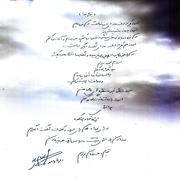 Behnam%20Safavi%204s - دانلود آلبوم جدید بهنام صفوی به نام معجزه