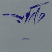 Darkoob4s - دانلود آلبوم گروه دارکوب به نام لیوا