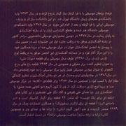 Farhad%20Berenjan%202s - دانلود آلبوم جدید فرهاد برنجان به نام حکایت