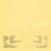 Hossein Alizadeh15s - دانلود آلبوم حسین علیزاده به نام عشقیم گل