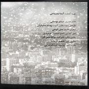 Kamran%20Tafti%203s - دانلود آلبوم جدید کامران تفتی به نام عکس زمستونی تهران