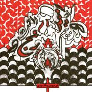 Khosro%20Shakibayi%2016s - دانلود آلبوم جدید خسرو شکیبایی به نام 12 حکایت از گلستان سعدی