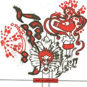Khosro%20Shakibayi%2018s - دانلود آلبوم جدید خسرو شکیبایی به نام 12 حکایت از گلستان سعدی