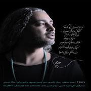 Mazyar Fallahi2s - دانلود آلبوم جدید مازیار فلاحی به نام یادم تورا فراموش