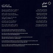 Mehdi%20Saki%206s - دانلود آلبوم جدید مهدی ساکی به نام کماکان