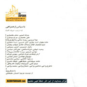 Mehdi Yarrahi Emprator 3s - دانلود آلبوم مهدی یراحی به نام امپراطور