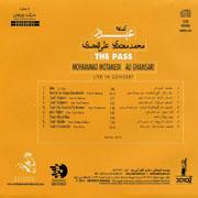 Obour7s - دانلود آلبوم محمد معتمدی به نام عبور