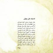 Mohammadreza Shajarian3s - دانلود آلبوم محمدرضا شجریان به نام نوا (مرکب خوانی)