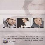 Mohsen YeganeC2s - دانلود آلبوم محسن یگانه به نام حباب