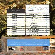 Kabiri3s - دانلود آلبوم جدید مجتبی کبیری به نام اطاق ساکت
