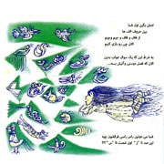Morteza%20Ahmadi%2018s - دانلود آلبوم جدید مرتضی احمدی به نام ماجراهای اصغری