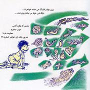 Morteza%20Ahmadi%2019s - دانلود آلبوم جدید مرتضی احمدی به نام ماجراهای اصغری