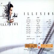 Nima Masiha11s - آلبوم توهم از نیما مسیحا