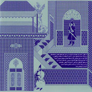 Pallet%20Band%203s - دانلود آلبوم جدید گروه پالت به نام آقای بنفش