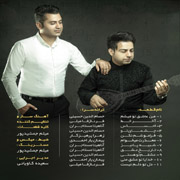Saeed Jafari3s - دانلود آلبوم جدید سعید جعفری به نام تاریخ عشق