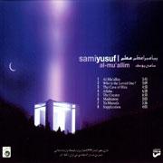 Sami Yusuf4s - دانلود آلبوم سامی یوسف به نام پیامبر اعظم