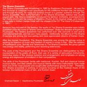Shahram%20Nazer%203s - دانلود آلبوم شهرام ناظری به نام صدای سخن عشق