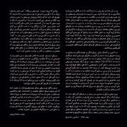 Darkob%208s - دانلود آلبوم مهران مدیری و حامد بهداد به نام دارکوب