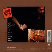 Darkob%209s - دانلود آلبوم مهران مدیری و حامد بهداد به نام دارکوب